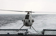 Boeing, Army Conduct S-100 Camcopter UAV Cargo Delivery Demonstration