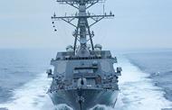 HII Wraps Up Acceptance Trials for Future Delbert D. Black Destroyer