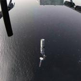 anti-sub warfare demo Northrop Grumman