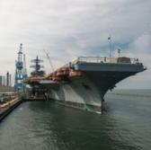USS George Washington