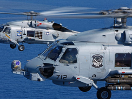 MH-60 helicopter Lockheed Martin photo