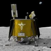 Firefly Aerospace Picks SpaceX's Falcon 9 for Lunar Lander Deployment Under NASA Program - top government contractors - best government contracting event